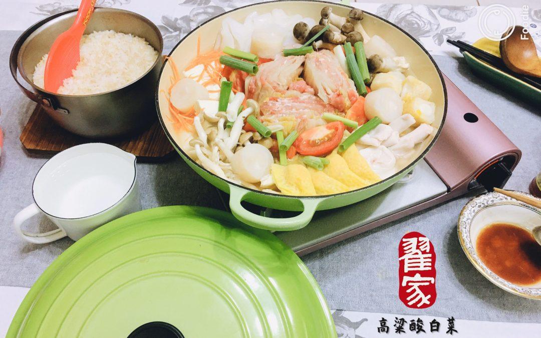 營養味美的「酸白菜火鍋」