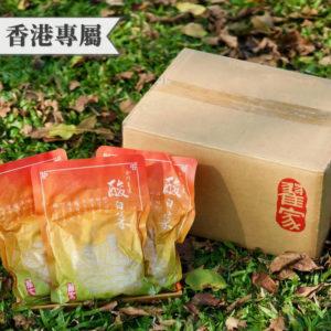 翟家酸白菜20包 香港專屬