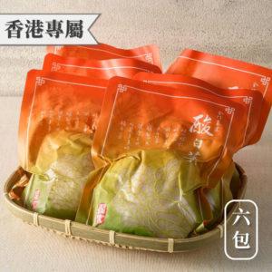 香港專屬翟家酸白菜 6包